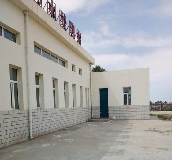 黑龙江大山种羊场生活污水处理项目